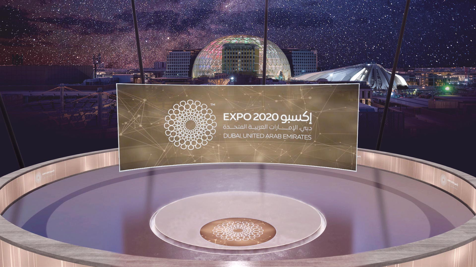Expo Talks | Expo 2020 Dubai