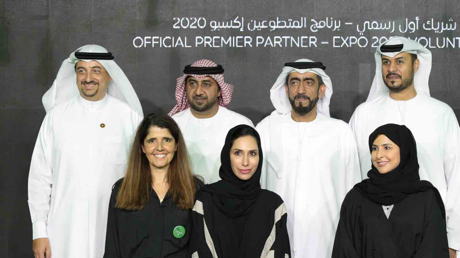 Etisalat & Expo Volunteers